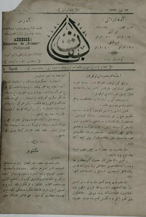 Balkan (Filibe) Gazetesi 4 Ağustos 1906 kapağı