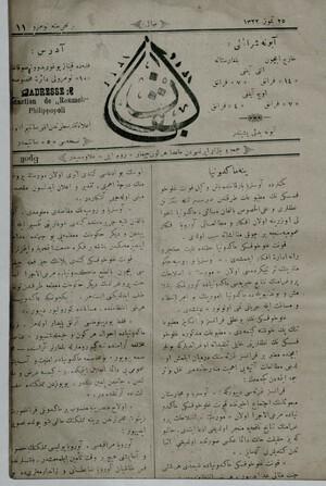 Balkan (Filibe) Gazetesi 7 Ağustos 1906 kapağı
