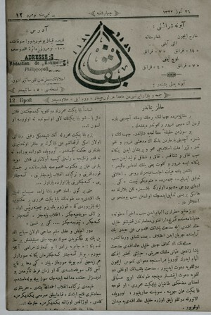 Balkan (Filibe) Gazetesi 8 Ağustos 1906 kapağı
