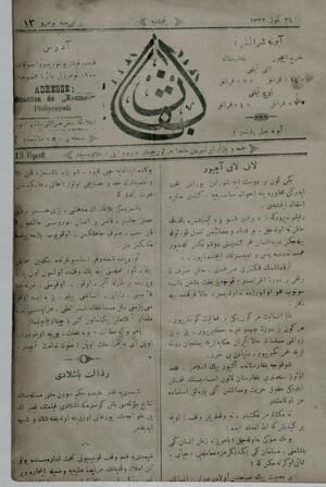 Balkan (Filibe) Gazetesi 9 Ağustos 1906 kapağı