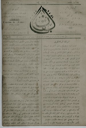 Balkan (Filibe) Gazetesi 11 Ağustos 1906 kapağı