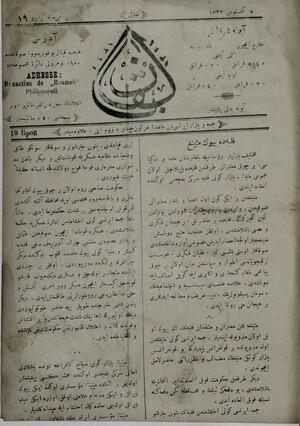 Balkan (Filibe) Gazetesi 21 Ağustos 1906 kapağı