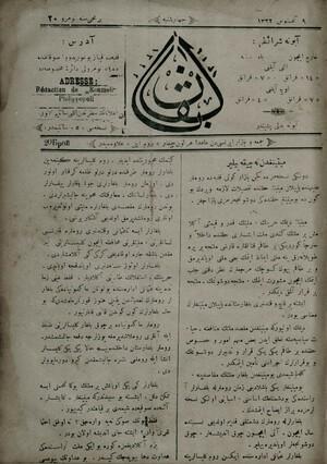 Balkan (Filibe) Gazetesi 22 Ağustos 1906 kapağı