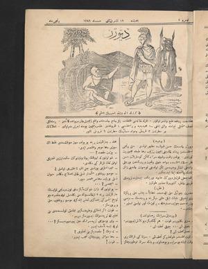 Diyojen Dergisi 1 Kasım 1870 kapağı