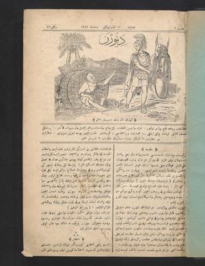 Diyojen Dergisi 24 Kasım 1870 kapağı