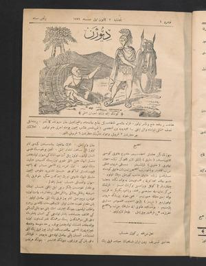 Diyojen Dergisi 14 Aralık 1870 kapağı