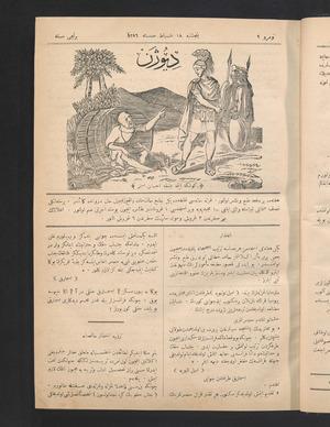 Diyojen Dergisi 2 Şubat 1871 kapağı