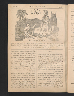 Diyojen Dergisi 9 Şubat 1871 kapağı