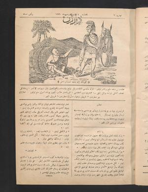 Diyojen Dergisi 16 Şubat 1871 kapağı