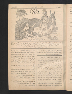 Diyojen Dergisi 23 Mart 1871 kapağı