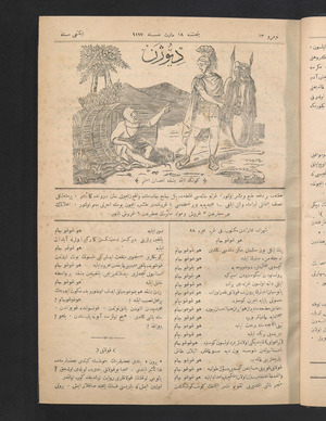 Diyojen Dergisi 30 Mart 1871 kapağı
