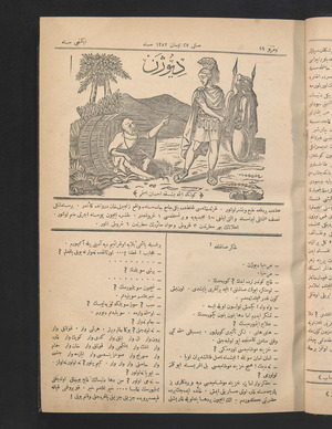 Diyojen Dergisi 9 Nisan 1871 kapağı