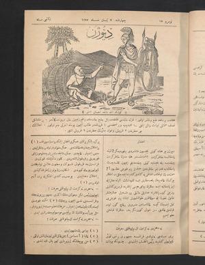 Diyojen Dergisi 27 Nisan 1871 kapağı