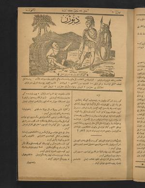 Diyojen Dergisi 6 Mayıs 1871 kapağı