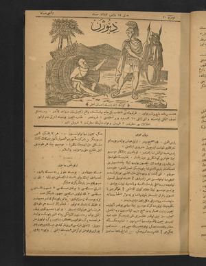 Diyojen Dergisi 30 Mayıs 1871 kapağı