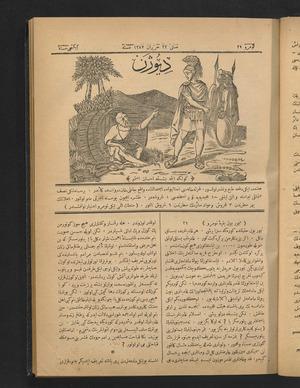 Diyojen Dergisi 4 Haziran 1871 kapağı