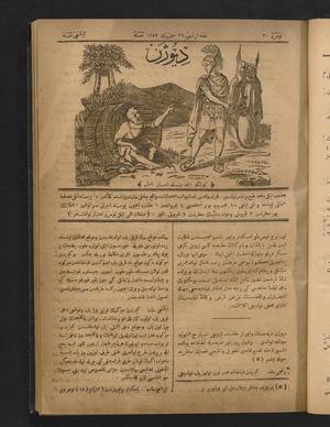 Diyojen Dergisi 8 Haziran 1871 kapağı