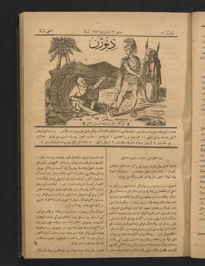 Diyojen Dergisi 11 Haziran 1871 kapağı