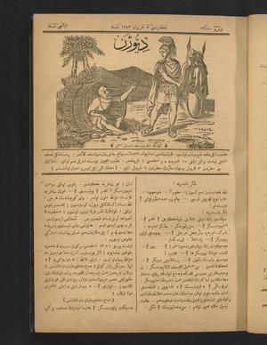 Diyojen Dergisi 17 Haziran 1871 kapağı