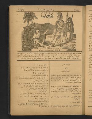 Diyojen Dergisi 27 Haziran 1871 kapağı