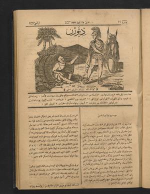 Diyojen Dergisi 8 Temmuz 1871 kapağı