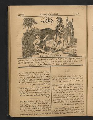 Diyojen Dergisi 12 Temmuz 1871 kapağı