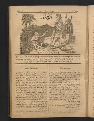 Diyojen Dergisi 25 Temmuz 1871 kapağı