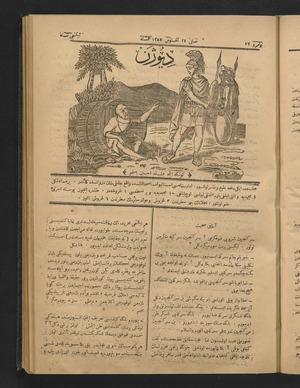 Diyojen Dergisi 5 Ağustos 1871 kapağı