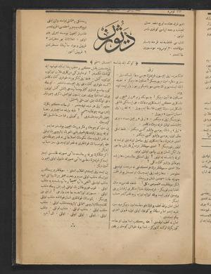 Diyojen sayfa 1