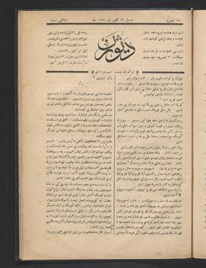Diyojen Dergisi 6 Aralık 1873 kapağı