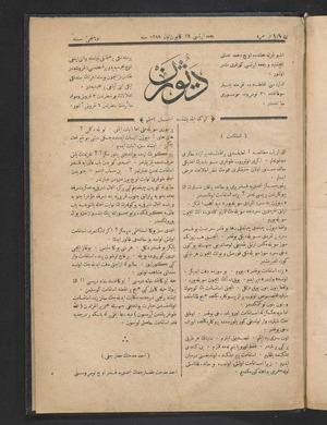 Diyojen Dergisi 10 Aralık 1873 kapağı