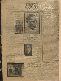 Hakimiyet-i Milliye Gazetesi 14 Mart 1926 kapağı