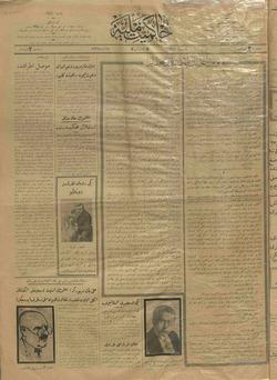 Hakimiyet-i Milliye Gazetesi 15 Mart 1926 kapağı