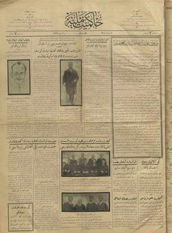 Hakimiyet-i Milliye Gazetesi 16 Mart 1926 kapağı