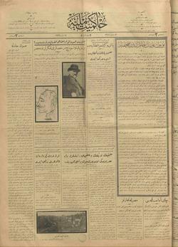 Hakimiyet-i Milliye Gazetesi 17 Mart 1926 kapağı