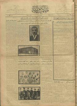 Hakimiyet-i Milliye Gazetesi 21 Mart 1926 kapağı
