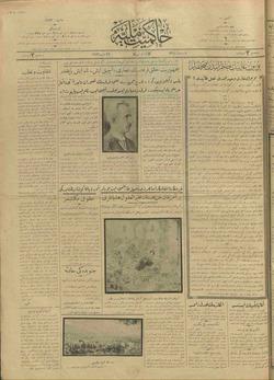 Hakimiyet-i Milliye Gazetesi 22 Mart 1926 kapağı