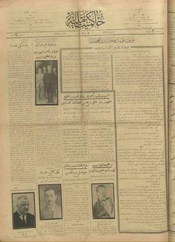 Hakimiyet-i Milliye Gazetesi 23 Mart 1926 kapağı
