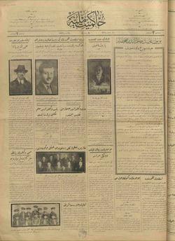 Hakimiyet-i Milliye Gazetesi 25 Mart 1926 kapağı