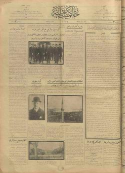 Hakimiyet-i Milliye Gazetesi 26 Mart 1926 kapağı