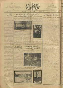 Hakimiyet-i Milliye Gazetesi 27 Mart 1926 kapağı