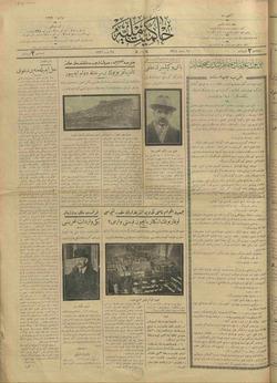 Hakimiyet-i Milliye Gazetesi 28 Mart 1926 kapağı