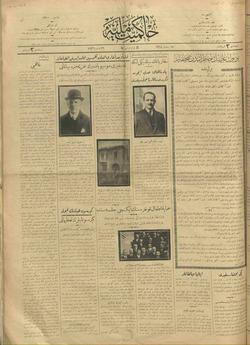 Hakimiyet-i Milliye Gazetesi 29 Mart 1926 kapağı