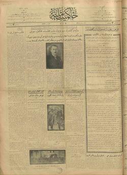 Hakimiyet-i Milliye Gazetesi 30 Mart 1926 kapağı