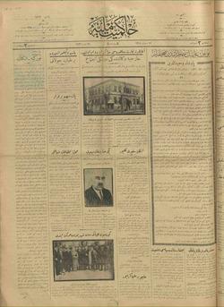 Hakimiyet-i Milliye Gazetesi 31 Mart 1926 kapağı