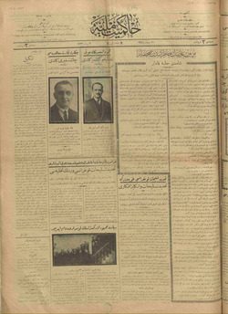 Hakimiyet-i Milliye Gazetesi 3 Nisan 1926 kapağı