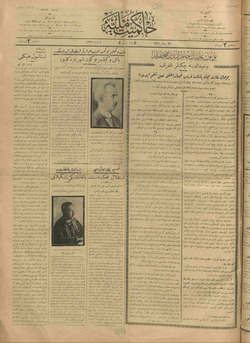 Hakimiyet-i Milliye Gazetesi 5 Nisan 1926 kapağı