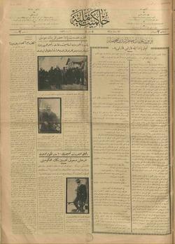 Hakimiyet-i Milliye Gazetesi 6 Nisan 1926 kapağı