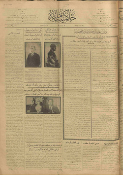 Hakimiyet-i Milliye Gazetesi 7 Nisan 1926 kapağı