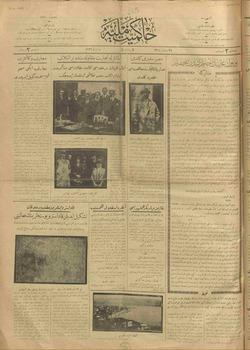 Hakimiyet-i Milliye Gazetesi 8 Nisan 1926 kapağı